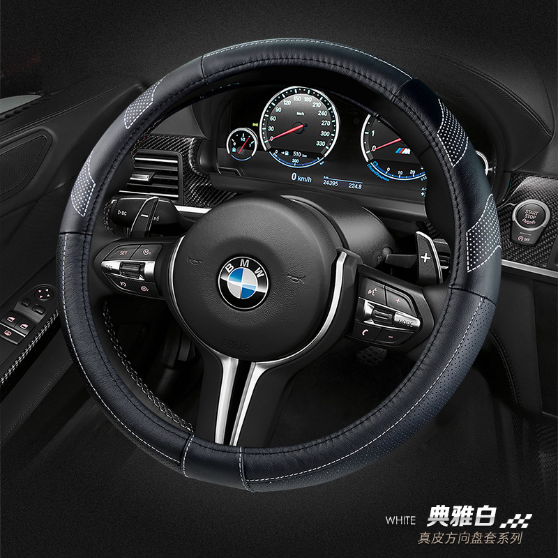 Leather car leather steering wheel cover suitable for audi a3/a4l/a6/a5/a7/a8l /Q3q5q7 grips