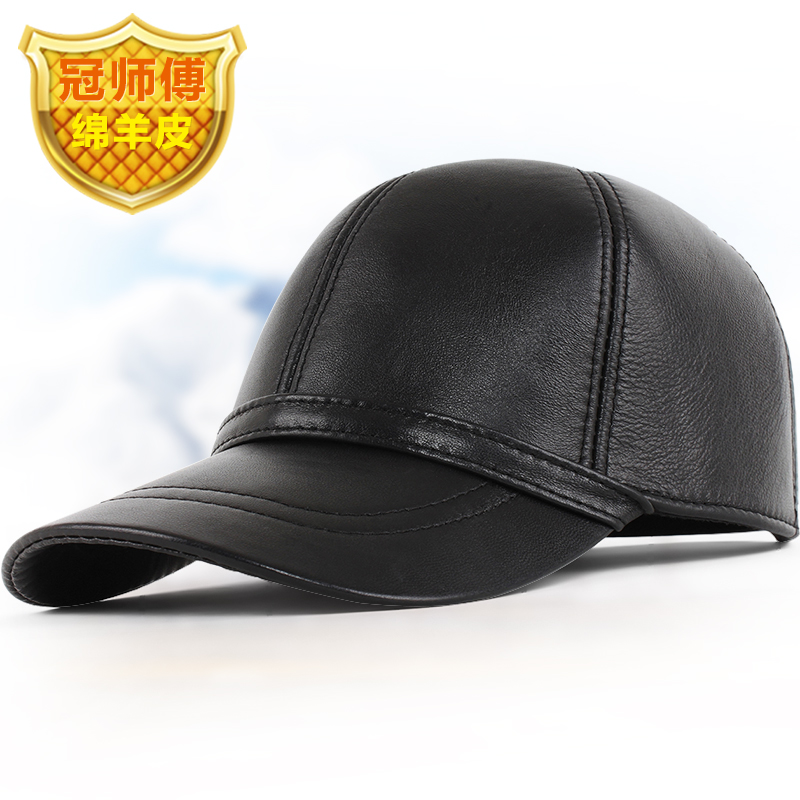 Leather hat male winter hat leather hat thick warm winter sheepskin hat men fall and winter hat cotton cap