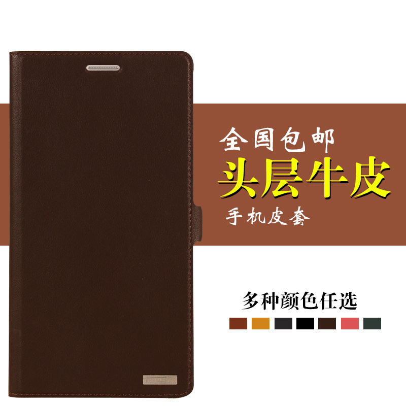 Leather huawei mobile phone sets holster p8max P8Max DAV-703/713L clamshell smart phone shell 6.8 inch