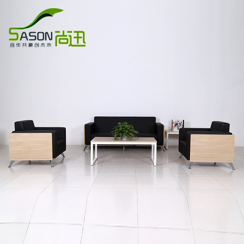 Leather office sofa table three digit combination minimalist modern office reception room sofa business reception area
