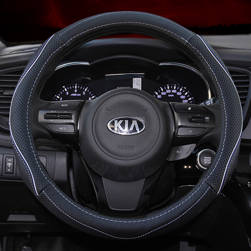 Leather steering wheel cover kia ruiou freddy k2k3k5 sportage sportage four seasons special leather car grips