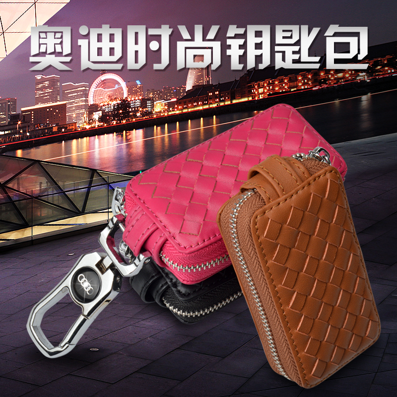 Leather wallets audi a6l a4l a1 pluggable q5q3a3q7a7a8l it is true ms. car key cover buckle