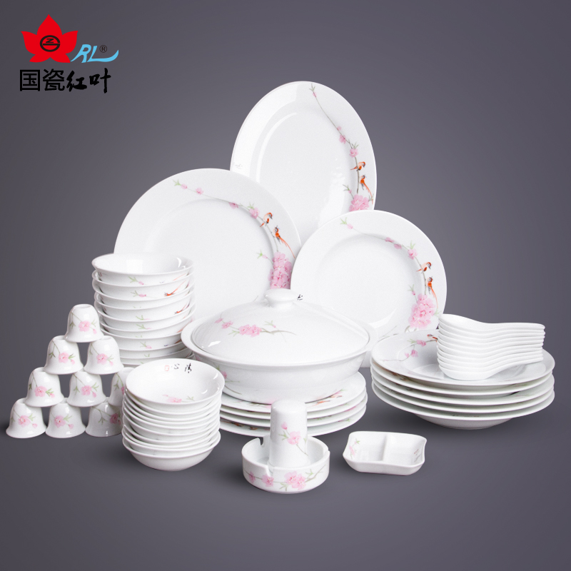 Leaves jingdezhen ceramic gifts gift painted dinnerware dishes suit chinese dishes 56 head of water points peach