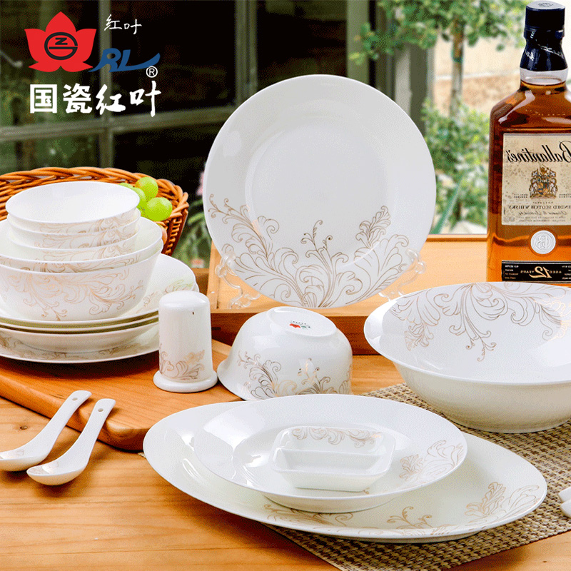 Leaves jingdezhen ceramic glaze color glaze bone china crockery tableware suit 39 korean bone porcelain tableware