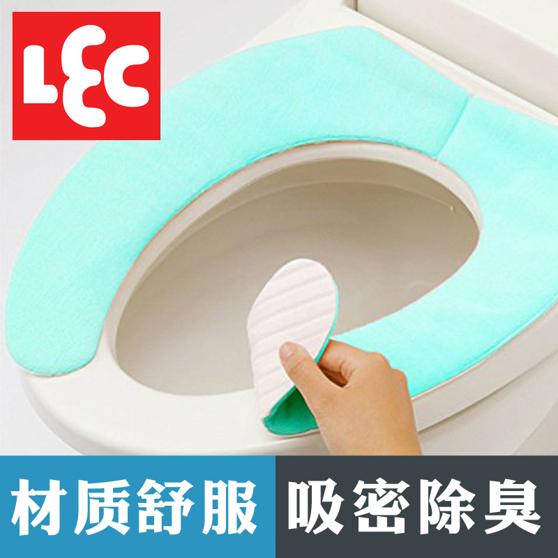 Lec imports deodorant toilet mat toilet seat toilet seat cover to keep warm thick paste toilet mat toilet potty pad can be washed