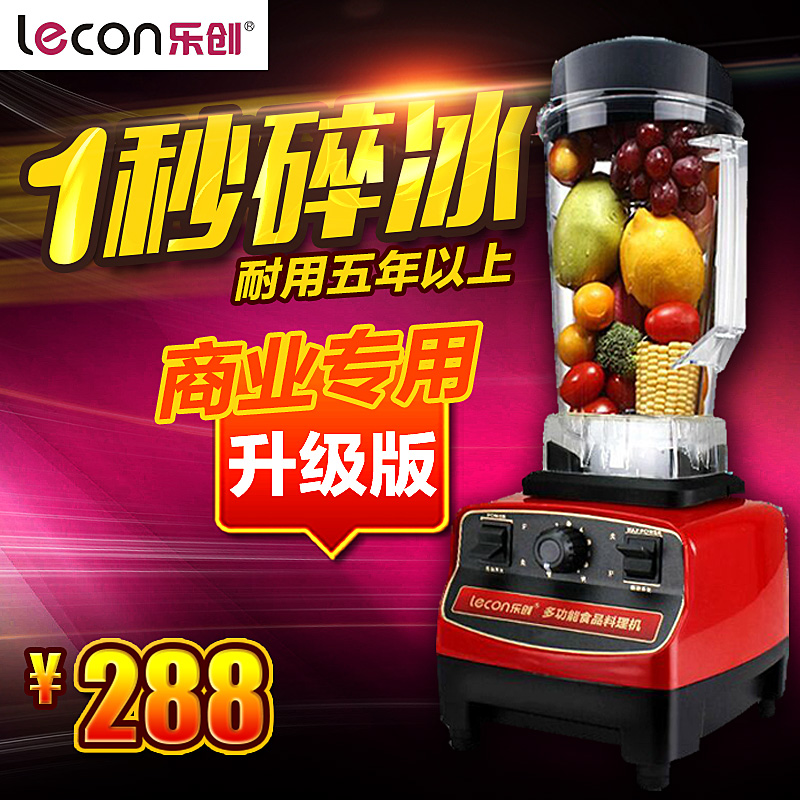 Lecon/music creators KYH-787 sand ice smoothie machine ice machine home ice machine ice machine commercial tea shop smoothie machine
