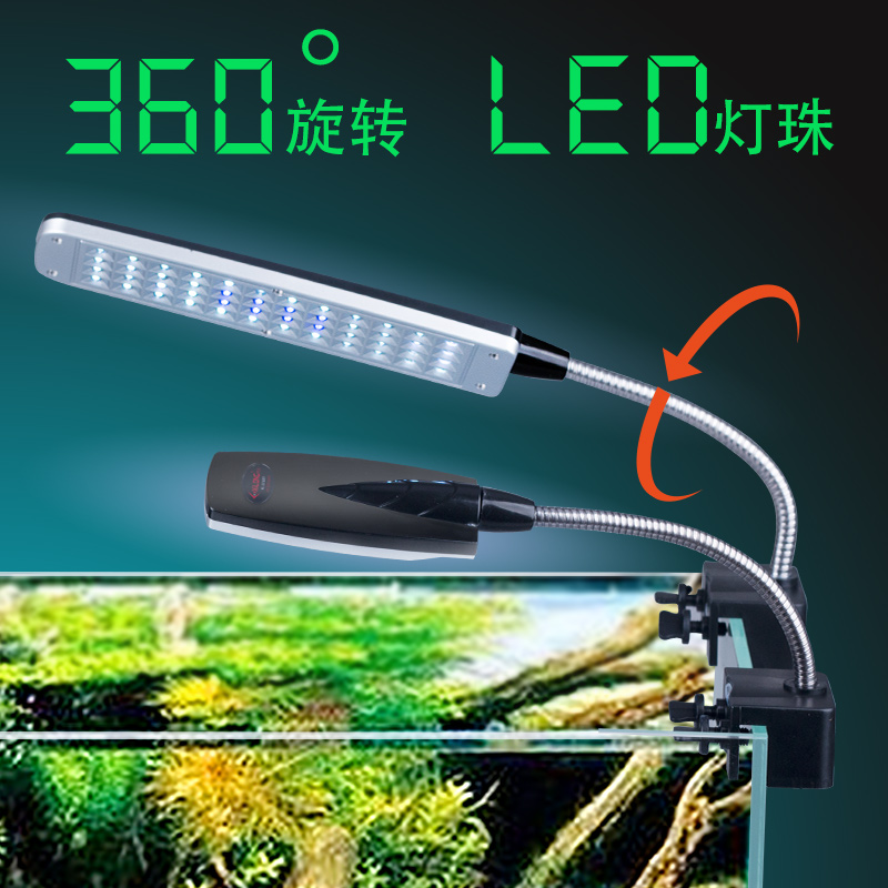 Led aquarium lights aquarium lights aquarium lighting aquarium lights led lighting small clip lamp energy saving led lights lamp waterweeds