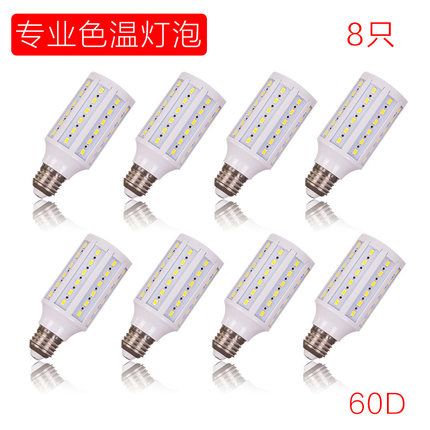 Led bulb e27 asmaliciouslymaking small lamp photography light suit costume portrait photograph photography professional photography studio light bulb