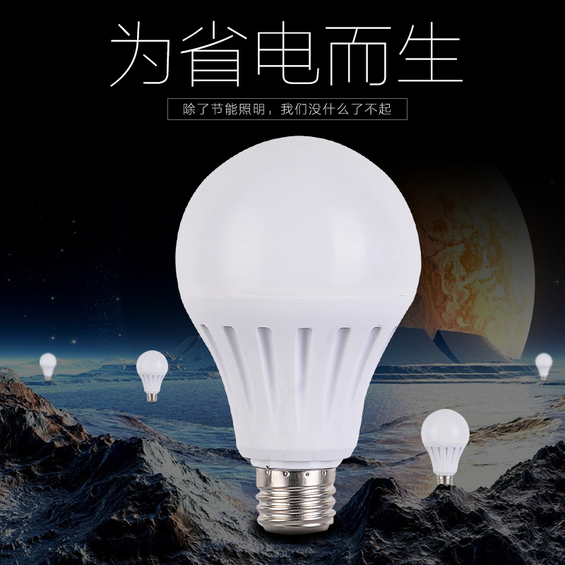 Led bulb indoor lighting bulb 3w5w7w9w12w15w20w30w40w50 watt e27e14 warm yellowish white