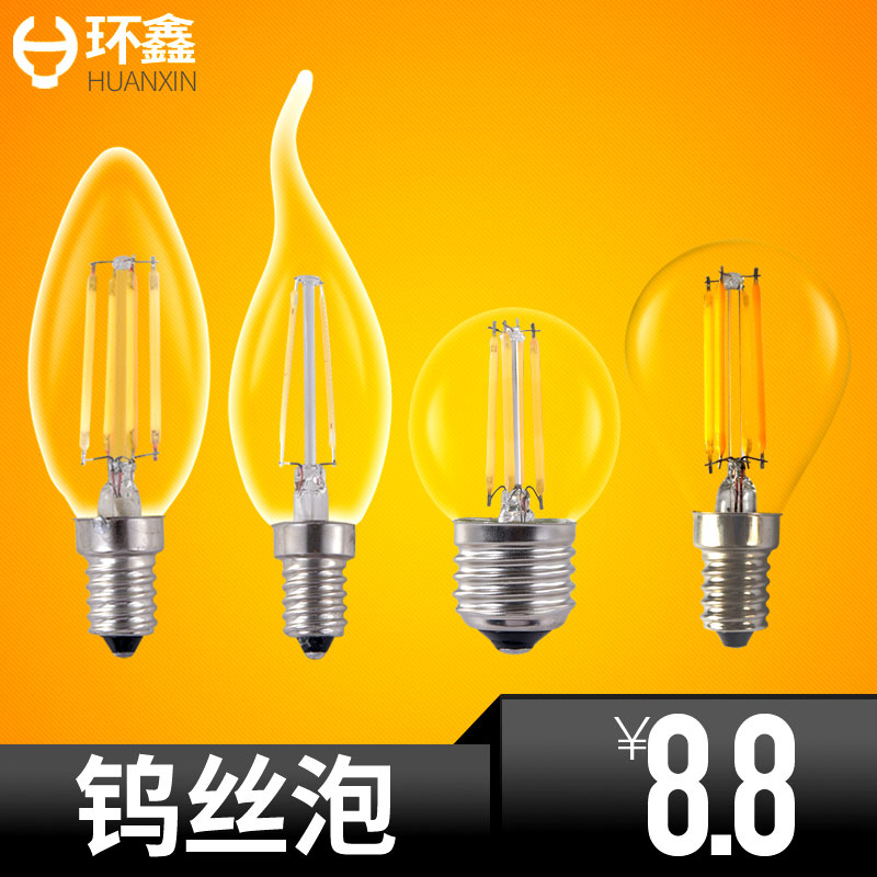 Led candle light bulb e14 small screw to pull the tail bulb super bright w incandescent lamp energy saving lamp candle light crystal chandelier