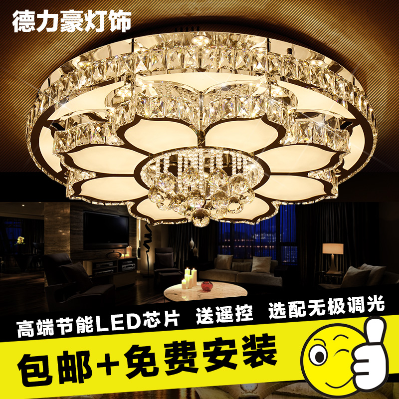 Led ceiling light fixture living room lights round crystal lamp bedroom lamp atmosphere continental meal modern minimalist hall lamp lights