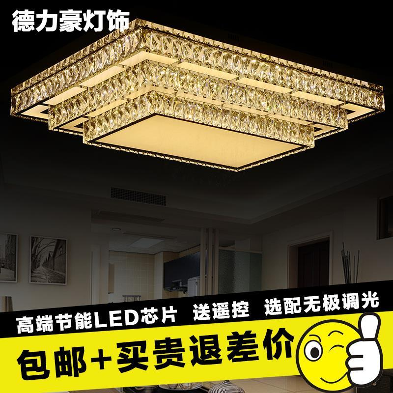 Led crystal light modern minimalist atmosphere rectangular living room lamp bedroom lamp chromotropic stainless steel ceiling fixtures