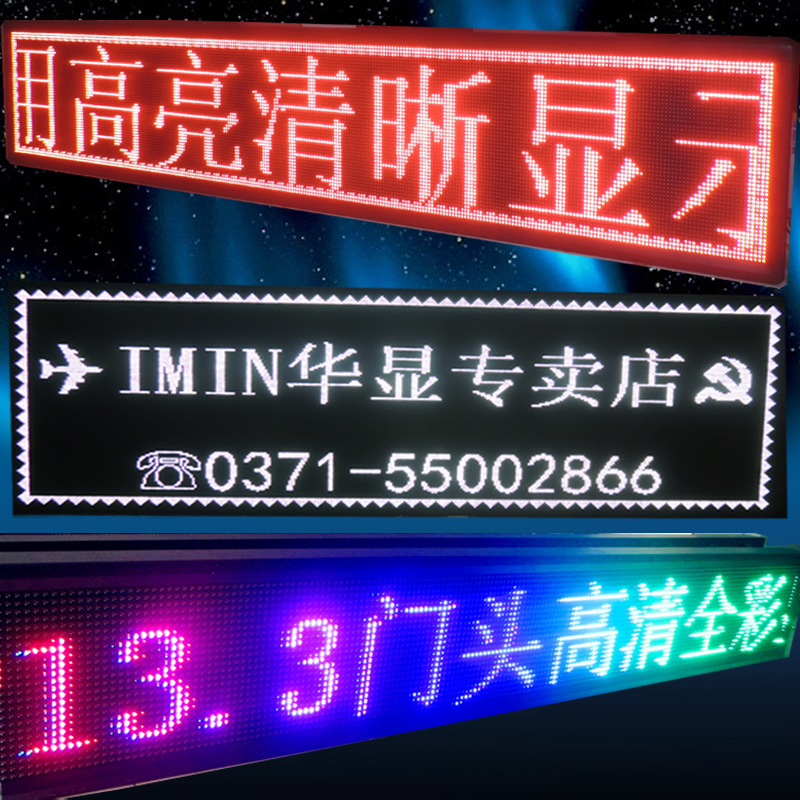 Led display outdoor full color advertising screen door of the first brand rolling in highdefinition p13.3p10 screens custom finished specials