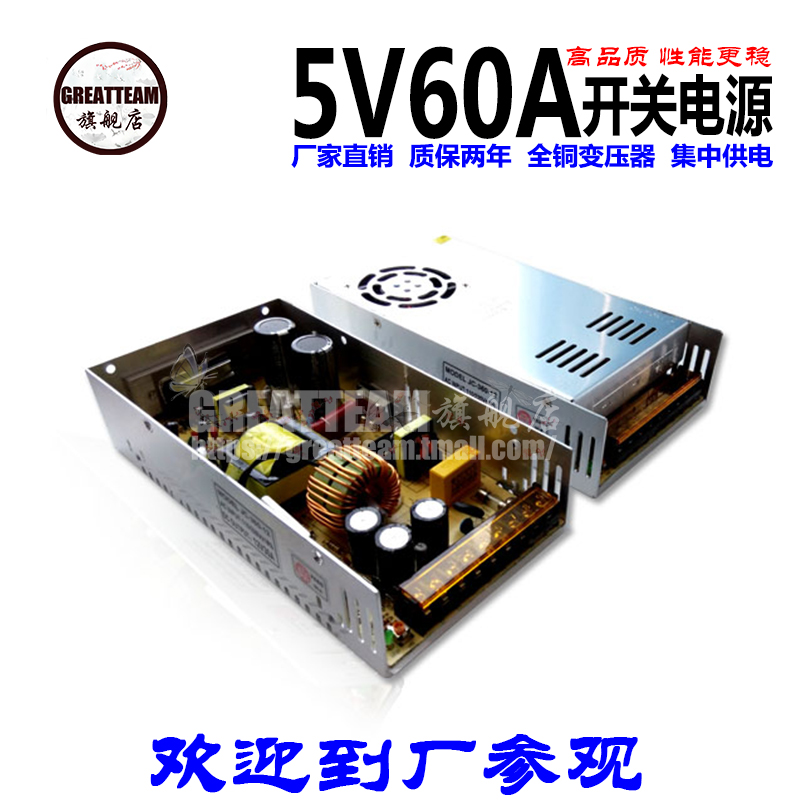 Led display switching power supply led switching power supply 300 w 5v60a led driver power supply 5 volt power supply