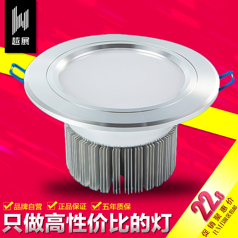Led downlight ceiling full set of clothing backdrop lights 7w9w12w15w18w24w 4 inch 5 inch 6 inch 11 cm