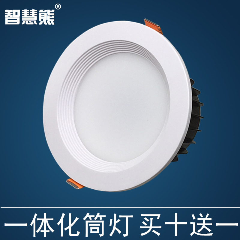 Led downlight PVC2.5 inch 8/7. 5 a full centimeter thin fog 3w7w12w ceiling living room lamp hole hole