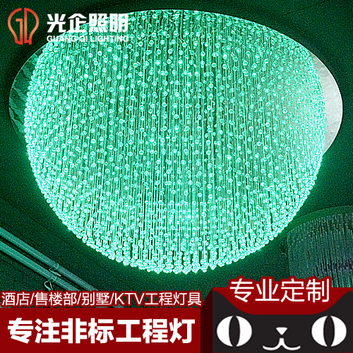 Led fiber optic lights fiber optic lights fiber optic lights fiber optic lights fiber optic lights ktv hotel project in the lobby entertainment