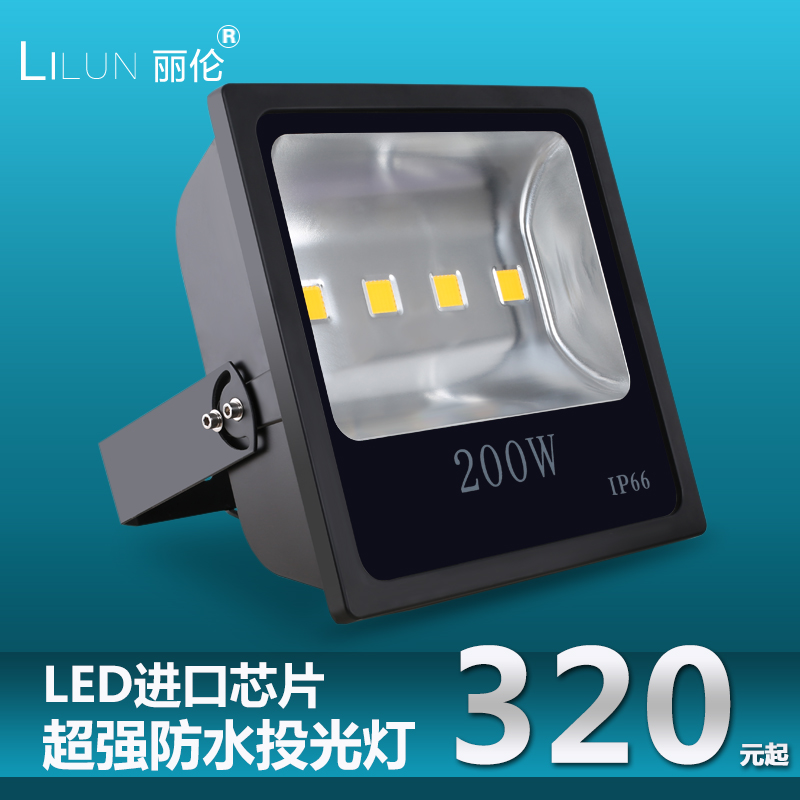 Led flood light 100W150W250W250W mining lamp projection lamp floodlights street lamp outdoor waterproof