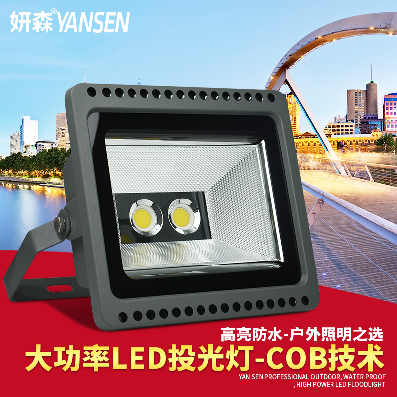 Led floodlight 100w50w projection lamp waterproof outdoor advertising lights tunnel lights cob floodlight outdoor lights