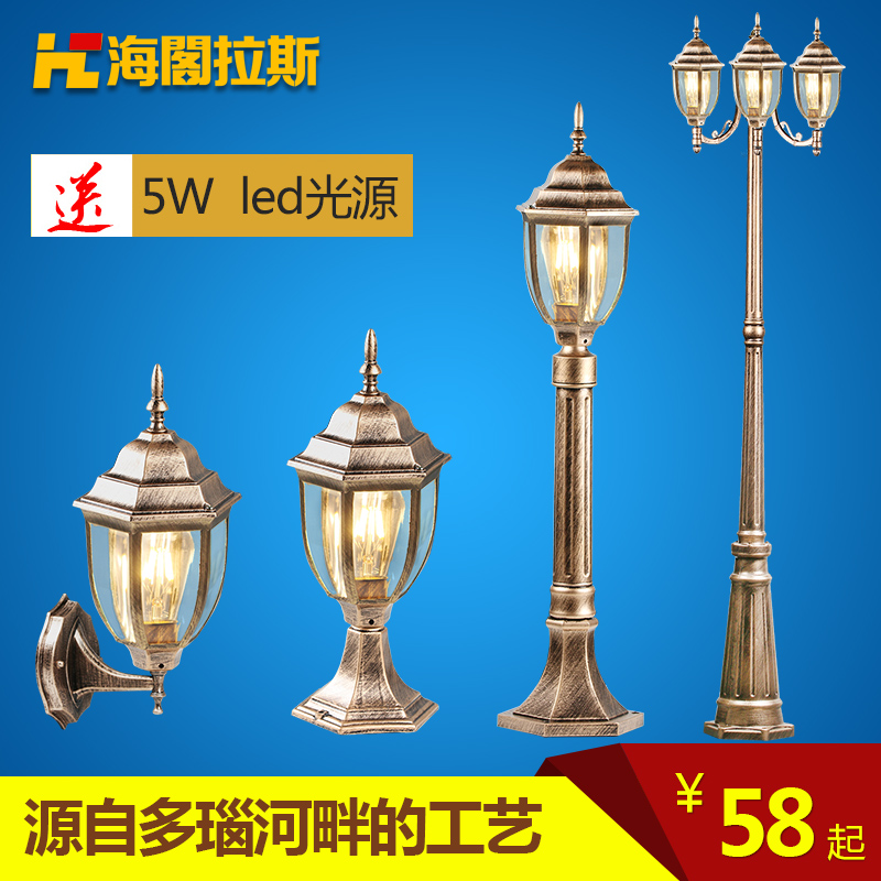 Led garden lights lawn lamp door chapiter lamp wall lamp wall lamp wall lamp outdoor landscape garden lights wall lights outdoor waterproof