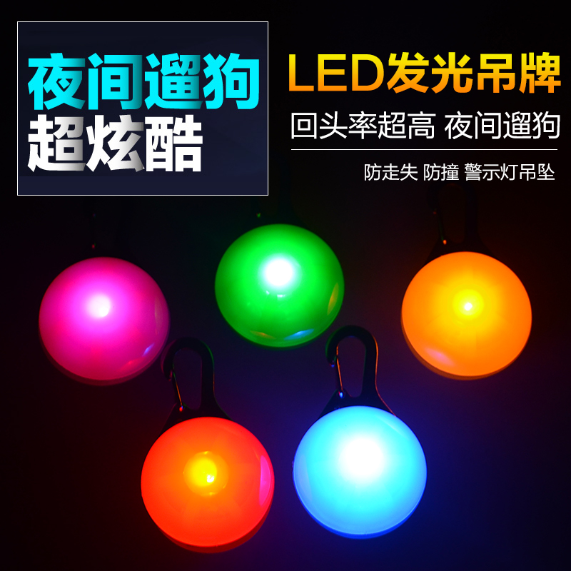 Led light pet dog tag cat anti lost dog pendant necklace flashing led warning lights at night collision