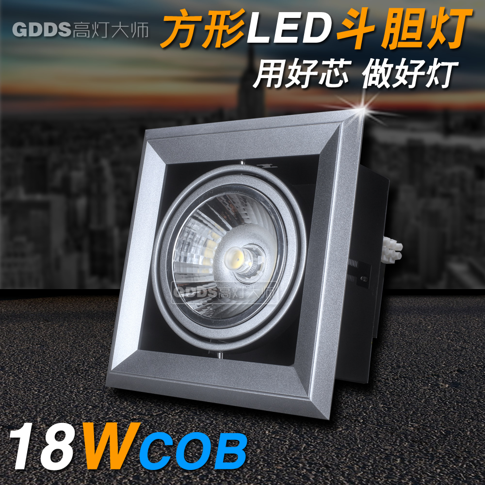 Led lights venture a square spotlight cob single head grille light grille lamp energy saving light clothing furniture business field 3000 K