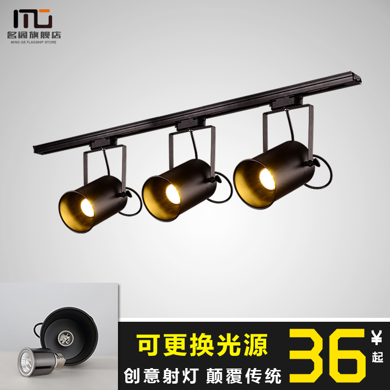 Led track light rail clothing store spotlights cob slide rail exhibition spotlights backdrop lighting fixtures send light free shipping