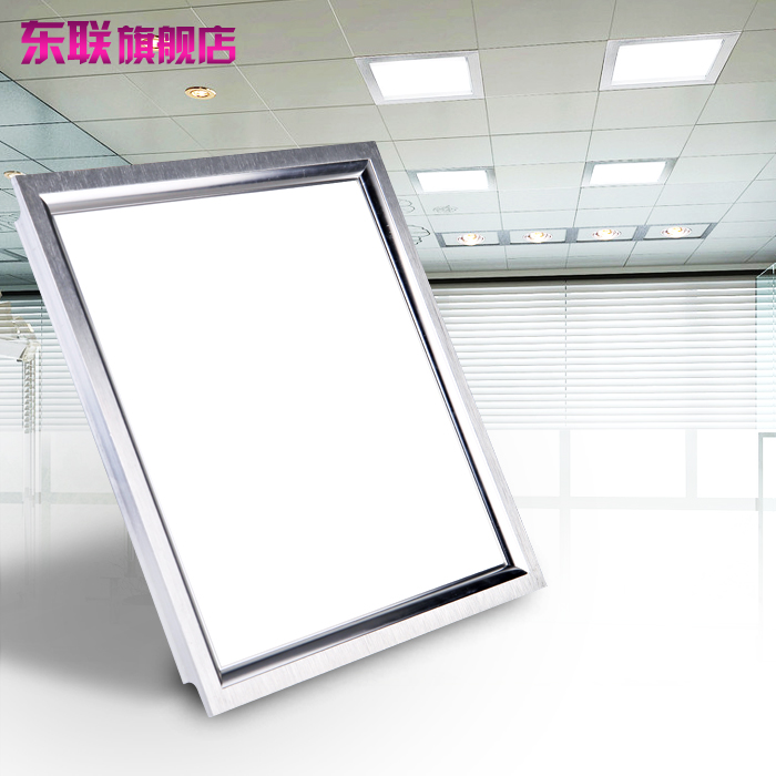 Led300 * 300 integrated ceiling panel light panel light slim lvkou kitchen lights x139