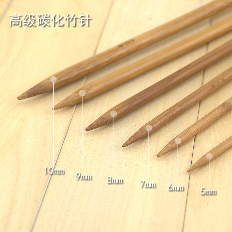 Lee jin australia carbonized bamboo needle sweater knitting needle knitting tools sweater needle scarf line dedicated