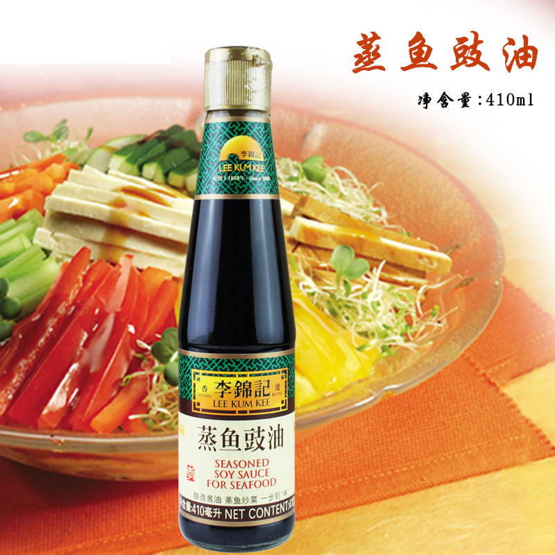 Lee kum kee soy sauce steamed fish 410 ml steamed soy sauce seafood fried rice duojiaoyutou kitchen cooking spices