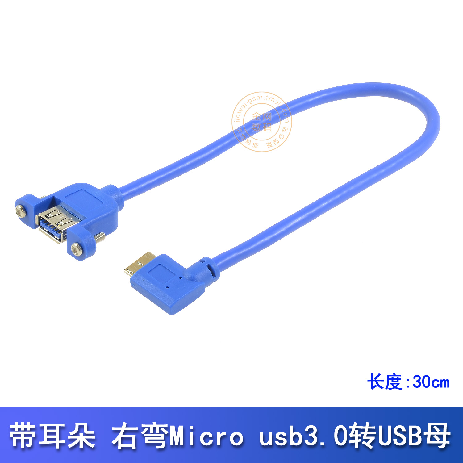 Left elbow micro usb3.0 to usb3.0 a female af turn micro3.0 data cable usb3.0 cable right