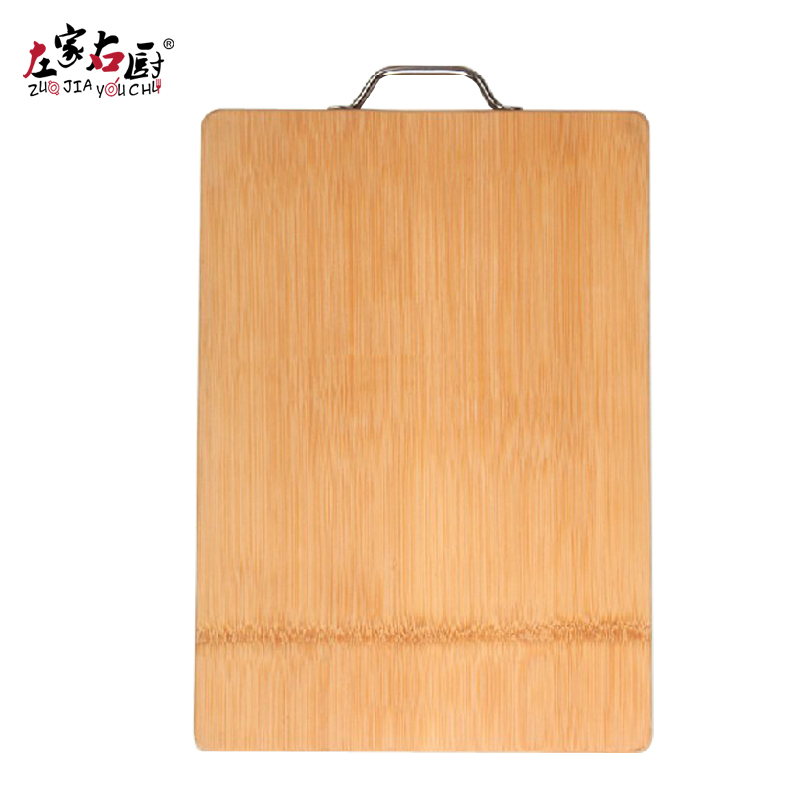 Left home right kitchen entire bamboo cutting board bamboo cutting board antibacterial cutting board chopping thick bamboo cutting board kitchen supplies with really healthy
