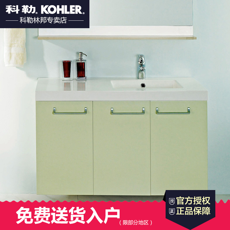 China Bathroom Furniture Cabinet, China Bathroom Furniture Cabinet ...