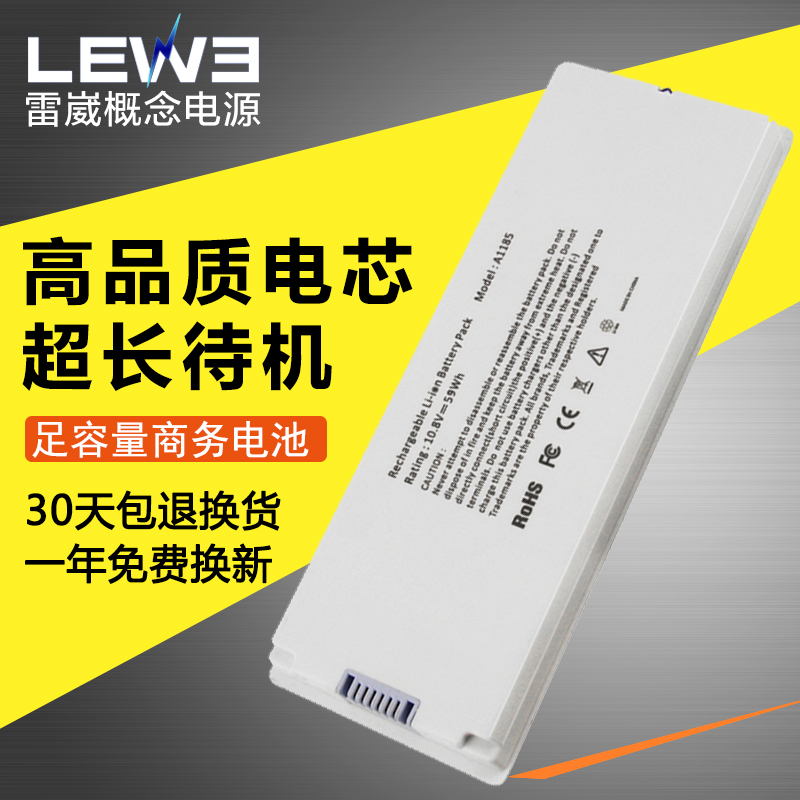Lei wei 13 inch apple macbook a1185 a1181 ma561 mb402 10.8V laptop battery