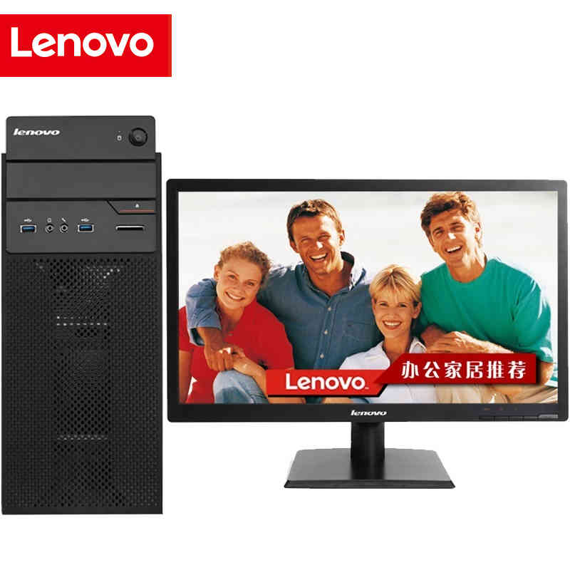 Lenovo desktop computers yangtian T4900C i7-4790 quad core alone was 20 3-inch full range of commercial machine