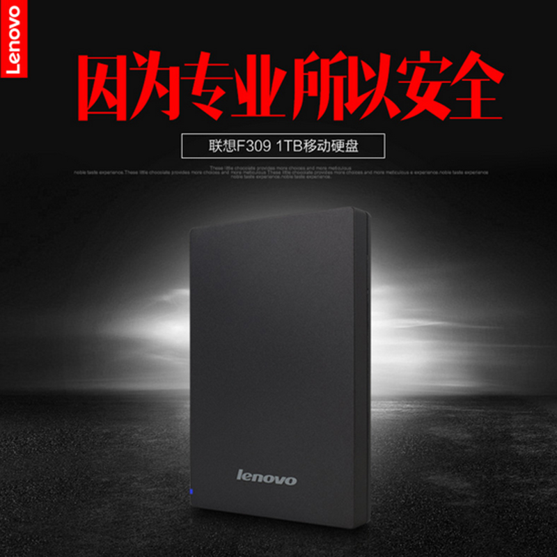 Lenovo f309 aterabyteof footage t can be encrypted mobile hard disk speed usb3.0 mobile hard disk 2.5 inch shipping