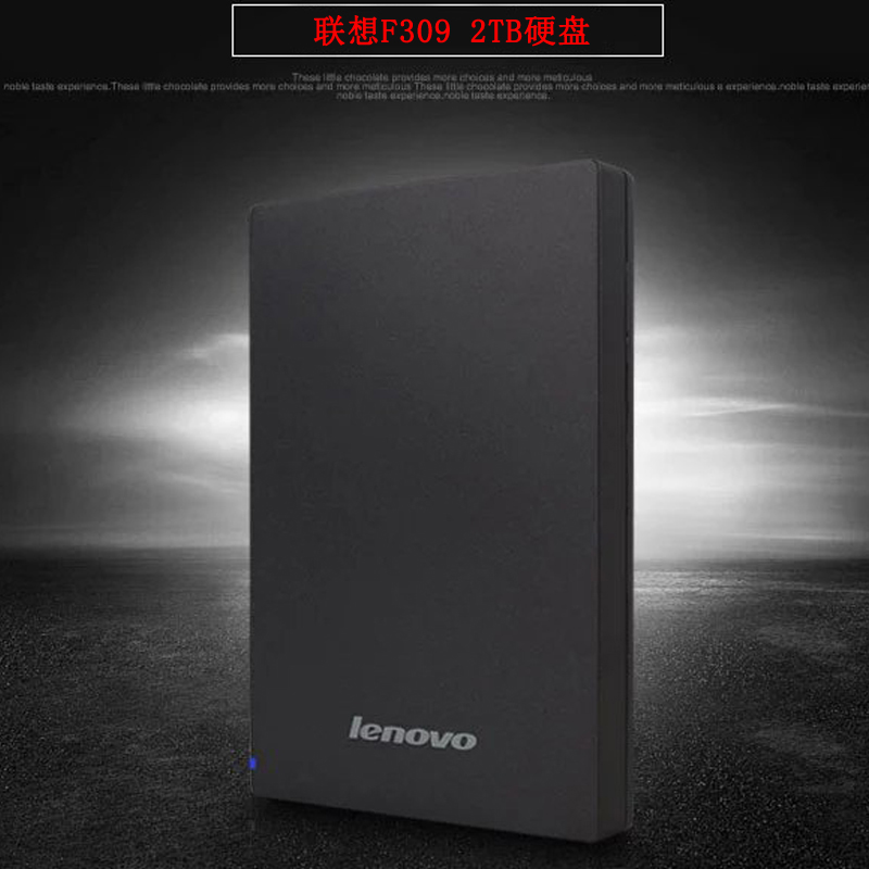 Lenovo f309 mobile hard 2 t usb3.0 high speed mobile hard disk 2.5 inch tb mobile hard specials