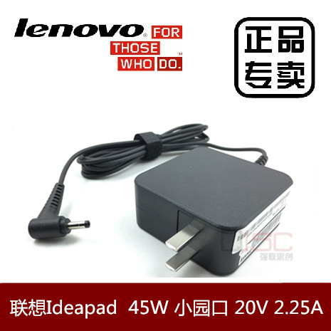 Lenovo ideapad 100 s Yoga310 Yoga710s Yoga510-14 power adapter charger