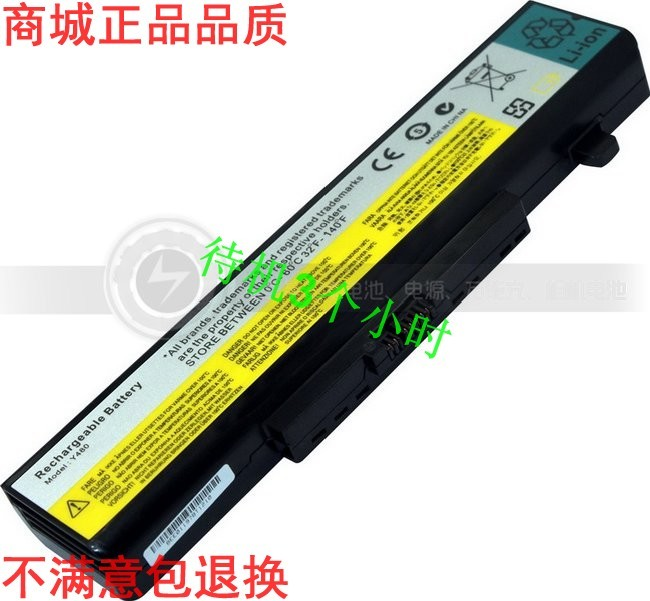 Lenovo lenovo ideapad ysb L10M2I21 tablet k1 tablet pc laptop battery