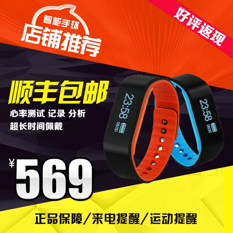 Lenovo smart musicians ring sw-b100 sleep sports heart rate monitor smart watch watch phone smart