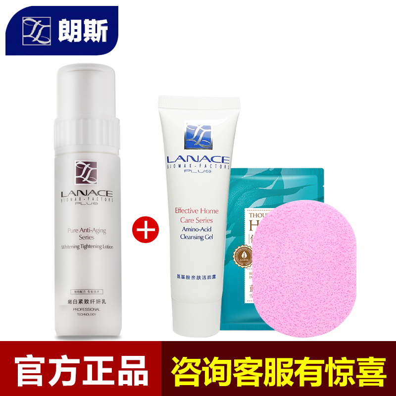 Lens body compact fiber yan pulling compact body milk whitening facial moisturizing supple moisturizing lotion woman