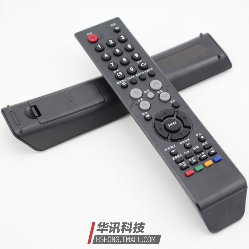 Leroy lcd tv remote lcd26/32/42 p09a led32c360 led32c560