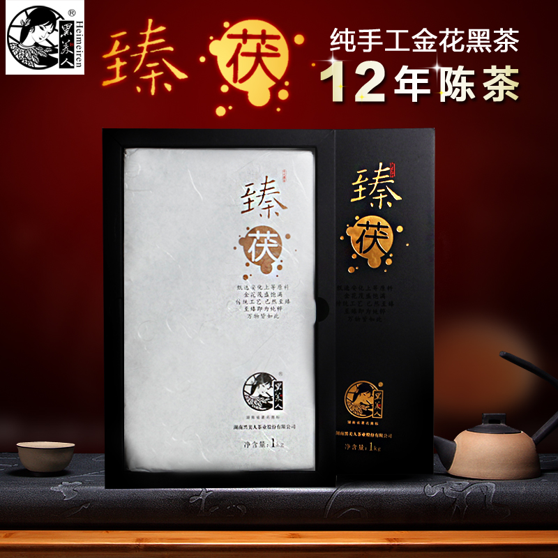 Letter dated 2012 from the golden anhua hunan black tea black beauty original leaf hand built fu brick tea black tea black tea golden fu fu brick tea 1 kg