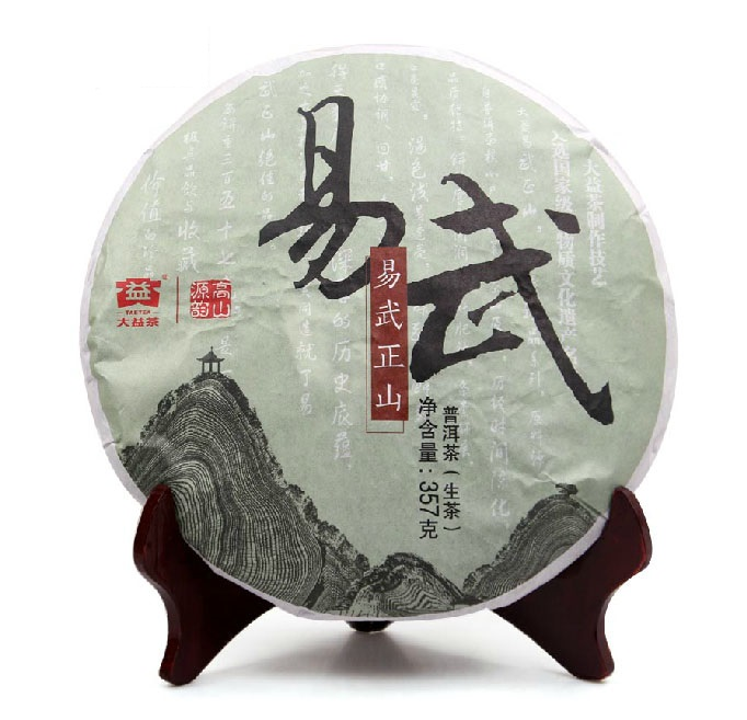 Letter dated 2014 from the great benefits yunnan pu'er tea big benefits 1401 batch raw tea wu yi shan 357g/cake