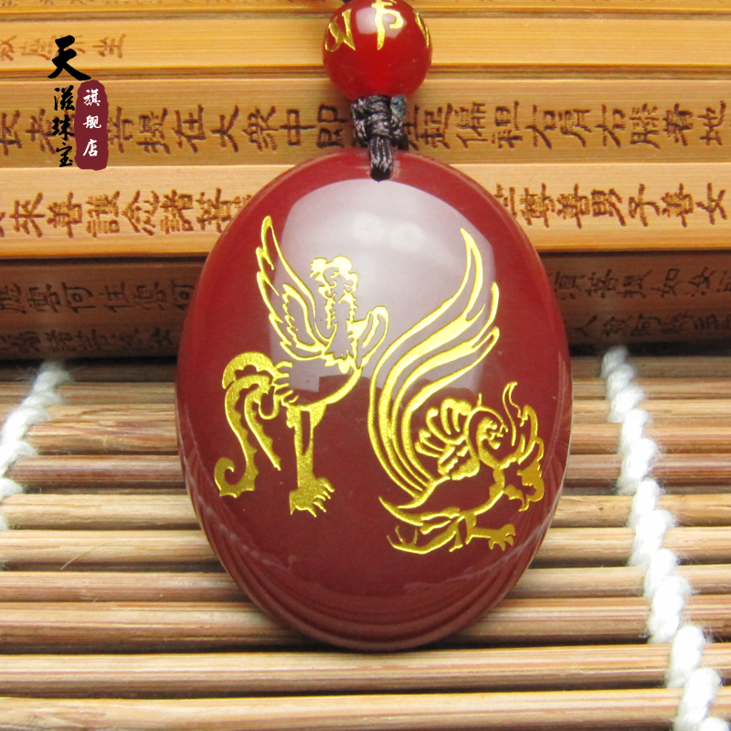 Letter dated 2016 from the opening of the mascot is a chicken zodiac pendant fengwu qiuhuang agates transporter crystal jewelry for men and women