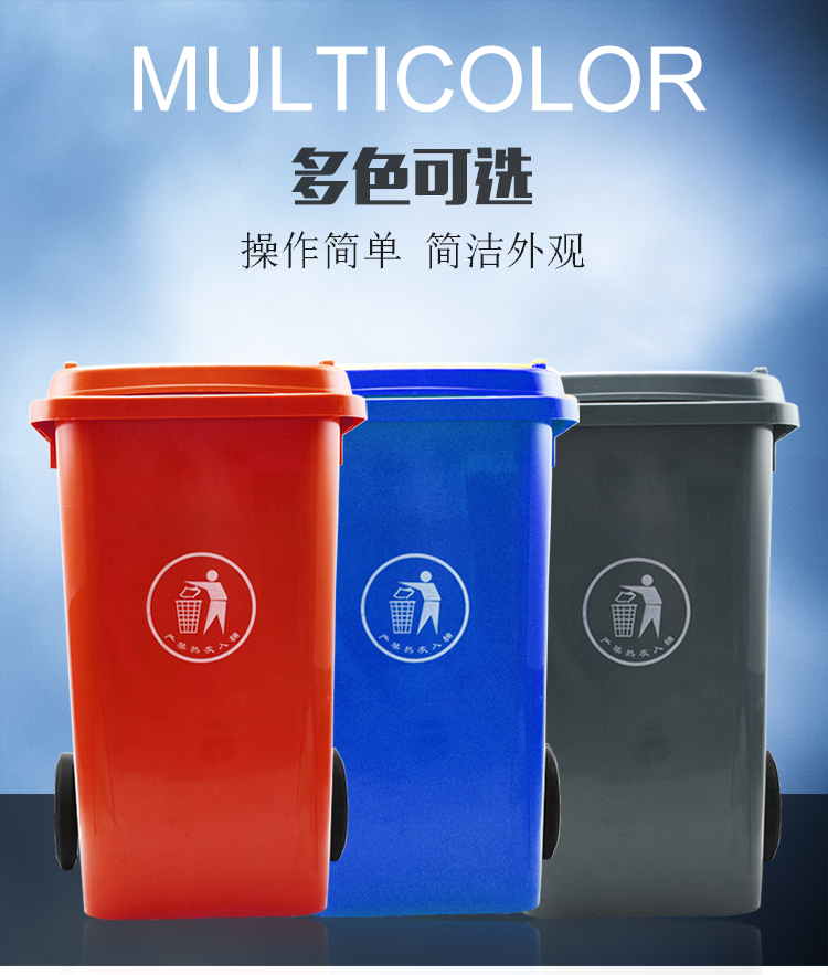 Letter dated July from the snow outdoor trash bins large trash bins 240 liters plastic trash barrel ring wei outdoor 120l residential