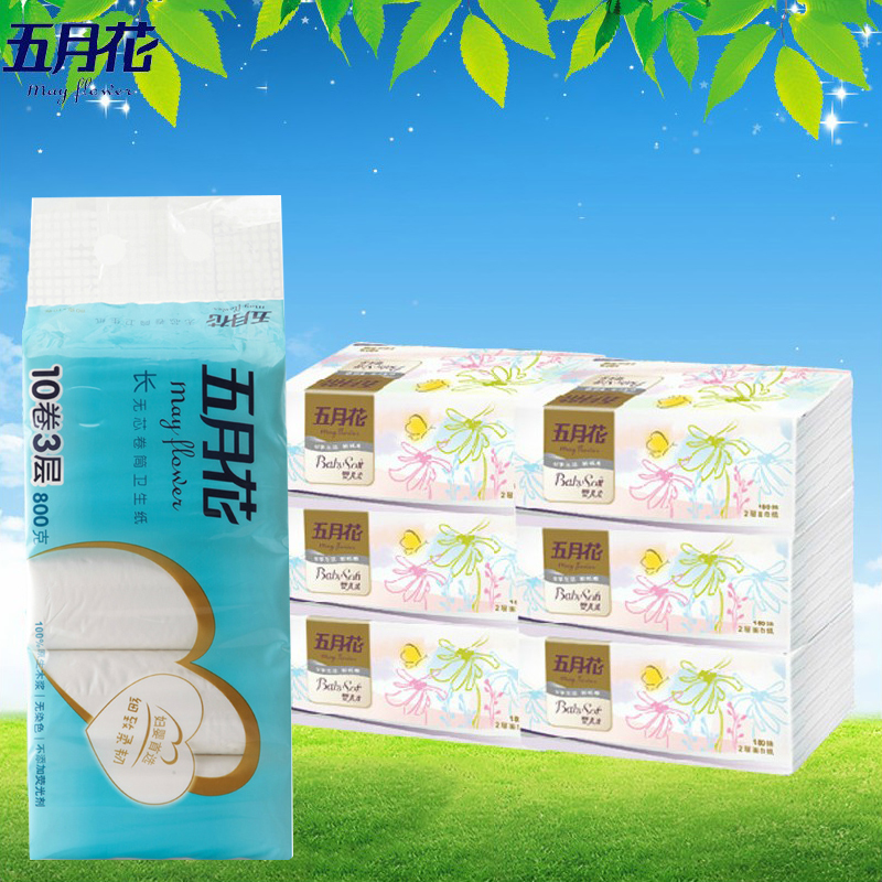 Letter dated May from the flowers baby soft baby wipes dedicated pumping paper 180 pumping * 6 pack + May flowers coreless roll of paper 80 G * volume 10