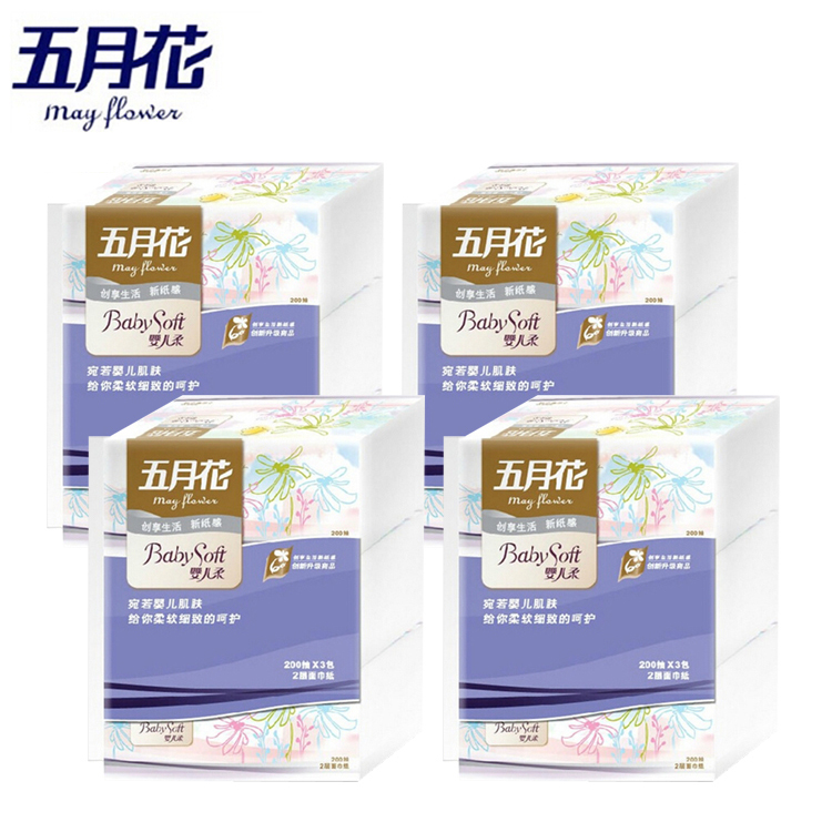 Letter dated May from the flowers series removable tissues pumping paper baby soft tissue paper napkin 12 pack nationwide shipping
