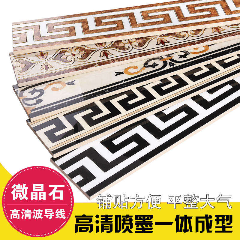 Levin veolia ceramic stone wave hit the line the living room floor tiles tiles waveguide line baseboard tile foot line accessories