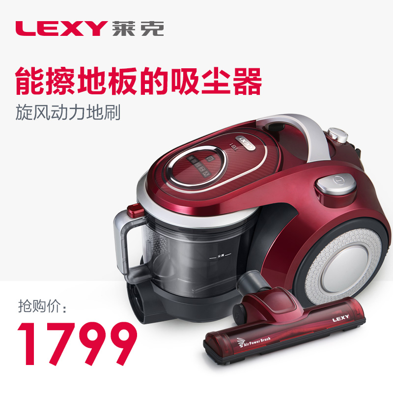 Lexy lake new generation of ultra quiet wipe cleaning cyclone vacuum cleaner vc-t4026-1 t81 no supplies suction dust shipping